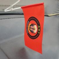 Автомобильный прапорець ДШР Морська Піхота