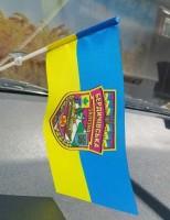 Автомобільний прапорець 24 Залізна Бердичівська Окрема Механізована Бригада