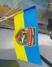 Флаг 24  Залізна Бердичівська Окрема Механізована Бригада флажок в авто