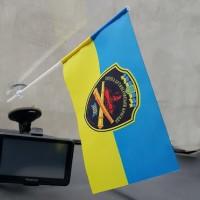Флаг 40 Окрема Артилерійська Бригада ЗСУ флажок в авто
