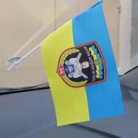 Автомобільний прапорець 44 Окрема Артилерійська Бригада ЗСУ