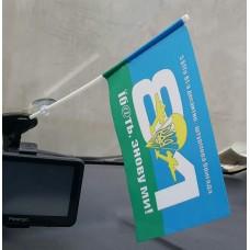 Автомобільний прапорець Їб@ать, знову ми! 5 БТГР 81