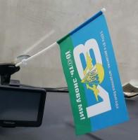 Їб@ать, знову ми! Флаг 5 БТГР 81 бригада - флажок в авто