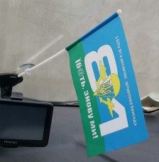 Купить Їб@ать, знову ми! Флаг 5 БТГР 81 бригада - флажок в авто в интернет-магазине Каптерка в Киеве и Украине