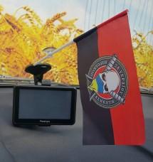 Автомобільний прапорець Народжені вбивати за Україну (червоно-чорний)