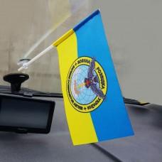 Купить Воєнна Розвідка України автомобільний флажок в интернет-магазине Каптерка в Киеве и Украине