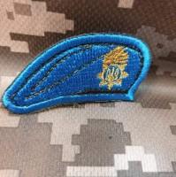 Нашивка берет Національна Гвардія