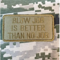 Патч blow job is better than no job (койот)