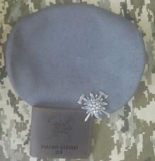 Берет Гірські Бригади ЗСУ згідно Наказу 606