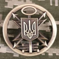 Беретний знак Державної служби спеціального зв'язку та захисту інформації