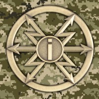 Беретний знак Війська зв'язку ЗСУ (старого зразка)
