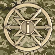 Беретний знак Війська зв'язку ЗСУ