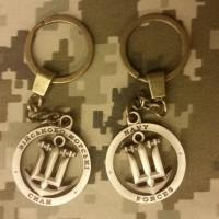 Брелок Військово-морські сили