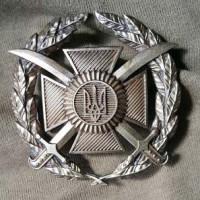 Новий беретний знак Сухопутні Війська ЗСУ