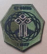 Шеврон 42 ОМПБ 1 МПР
