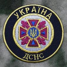 Купить Шеврон ДСНС Україна в интернет-магазине Каптерка в Киеве и Украине