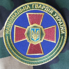 Шеврон НГУ (Національна гвардія України) Кольоровий