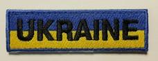 Нашивка UKRAINE