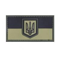 PVC патч прапор України 50х30мм Олива