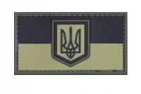 Патч флаг Украины тактический 50х30мм ПВХ Олива