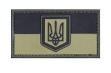 Купить Патч флаг Украины тактический 50х37мм ПВХ Олива в интернет-магазине Каптерка в Киеве и Украине