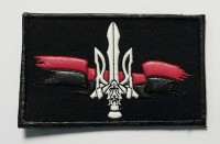 Патч прапор Україна червоно-чорний з тризубом