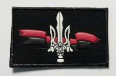 Патч флаг Україна червоно-чорний з тризубом