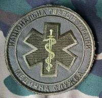 Шеврон Національна гвардія України Медична Служба