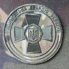 Шеврон Національна гвардія України камуфляж мультикам