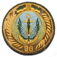 Шеврон 36 окрема бригада морської піхоти Шеврон польовий