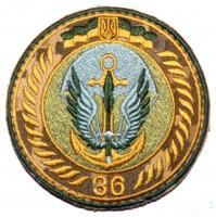 Шеврон 36 окрема бригада морської піхоти Польовий