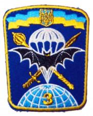 3 окремий полк спеціального призначення Шеврон кольоровий