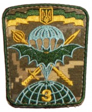 3 окремий полк спеціального призначення Шеврон польовий
