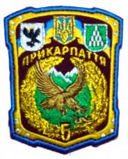 5 батальйон територіальної оборони «Прикарпаття» Шеврон кольоровий