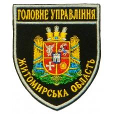 Шеврон Головне Управління Житомирська область