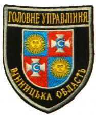 Шеврон Головне Управління Вінницька область