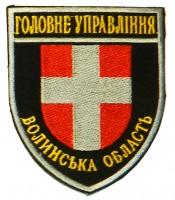 Шеврон Головне Управління Волинська область