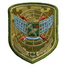 164 радіотехнічна бригада ППО шеврон польовий