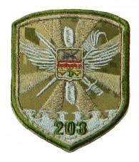 Купить 203 навчальна авіаційна бригада шеврон польовий в интернет-магазине Каптерка в Киеве и Украине
