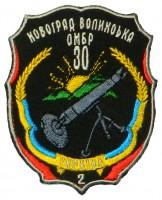 30 окрема механізована бригада мінометна батарея шеврон кольоровий