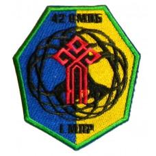 42 окремий мотопіхотний батальйон 1 МПР шеврон кольоровий