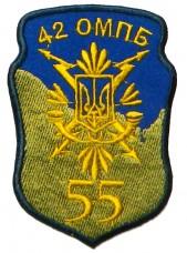 42 окремий мотопіхотний батальйон шеврон кольоровий