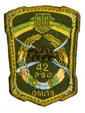 42 окремий мотопіхотний батальйон РВП шеврон польовий