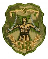 Купить Шеврон 58 окрема мотопіхотна бригада польовий в интернет-магазине Каптерка в Киеве и Украине