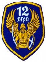 """12 батальйон територіальної оборони """"Київ"""" шеврон кольоровий"""