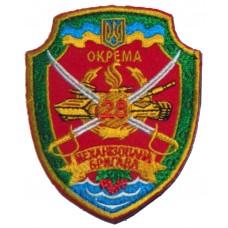28 окрема механізована бригада шеврон кольоровий
