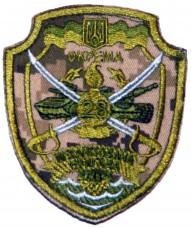 28 окрема механізована бригада шеврон польовий