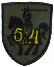 54 окрема механізована бригада шеврон олива