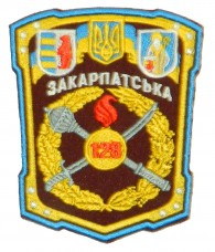 128 гірсько-піхотная бригада шеврон кольоровий