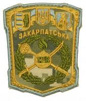 128 гірсько-піхотная бригада шеврон польовий